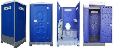 Wc cantiere wc chimici wc mobili cabina sanitaria - Bagni prefabbricati per esterno ...